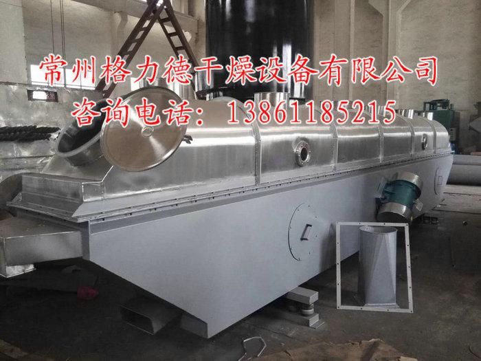 小型振動流化床干燥機